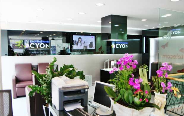 CYON-Zone_2