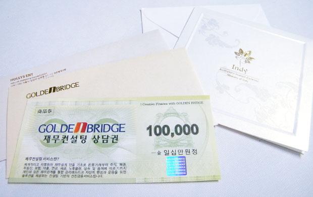 2008_COLDE_1