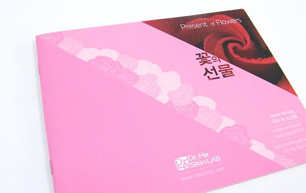 201502_Dr.Ha_1